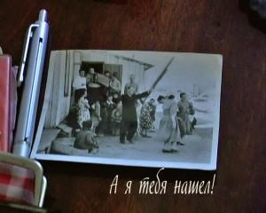 а-я-тебя-нашел-документальный-фильм-антоничева-гришин