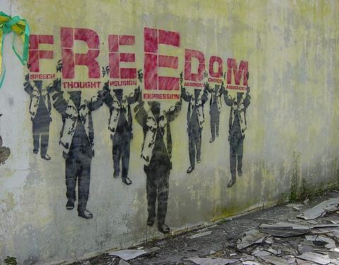Марта Антоничева - Тысяча третий свободный человек. Рассказ